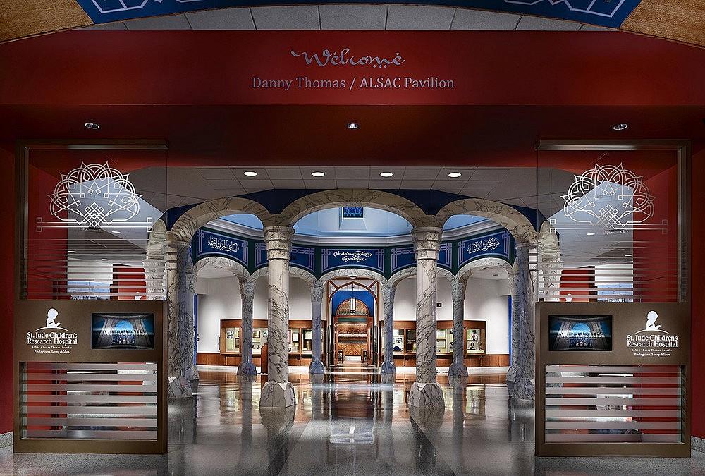 Danny Thomas/ALSAC Pavilion